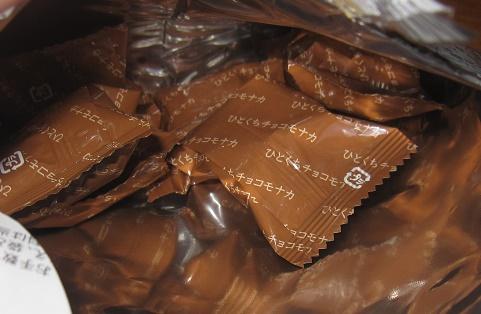 ひとくちチョコモナカ3