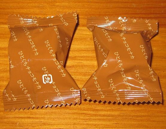 ひとくちチョコモナカ4