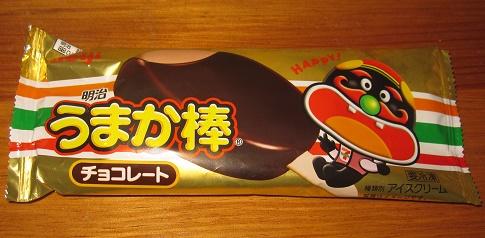 うまか棒チョコレートアイス