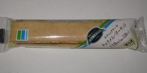 スティックケーキ キャラメルバターサンド