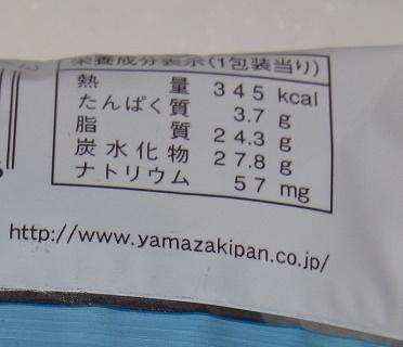こいくち(クッキークリーム)3