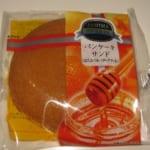 パンケーキサンド(はちみつ&バタークリーム)
