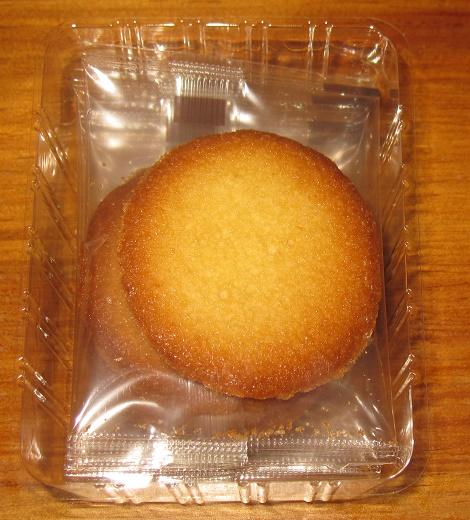 ラングドシャチョコサンドクッキー(はちみつレモン)4