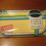 ニューヨークチーズケーキ(デンマーク産クリームチーズ使用)