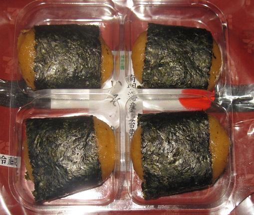 有明海産海苔使用いそべ餅2