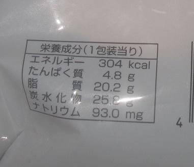 ケンズカフェ東京監修ショコラロール3