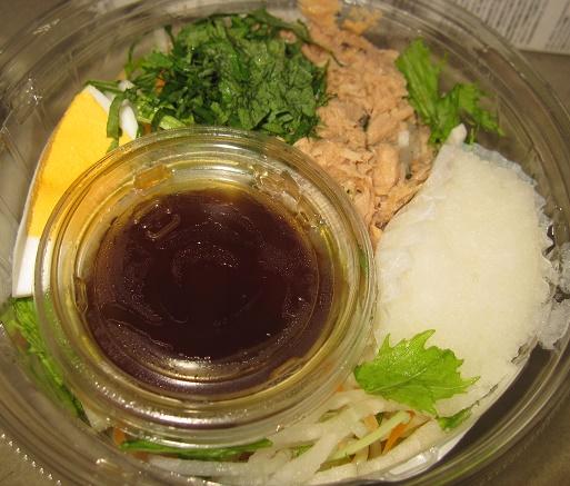 ツナと大根と大葉のパスタサラダ3