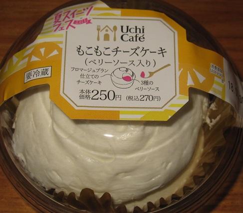 もこもこチーズケーキ