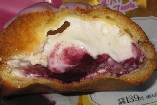 ヨーグルト&ブルーベリーのシュークリーム4