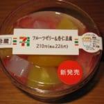 フルーツゼリーと杏仁豆腐
