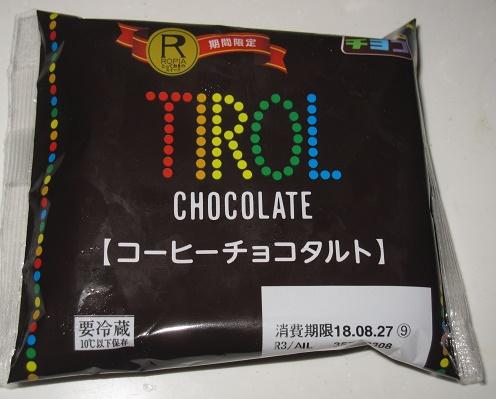 コーヒーチョコタルト