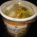 ツルもち餃子の野菜中華スープ
