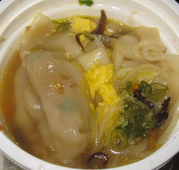 ツルもち餃子の野菜中華スープ3