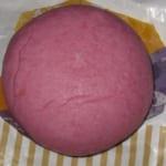 紫芋と安納芋の2色まん2