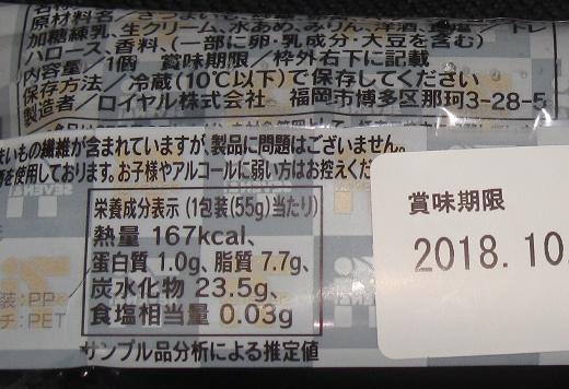 宮崎芋の黄金色スイートポテト2