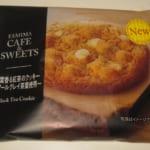 茶葉香る紅茶のクッキー