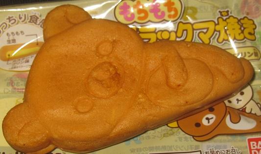 もちもちリラックマ焼き(カスタードプリン味)3