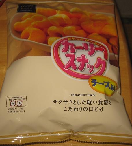 カーリースナック(チーズあじ)