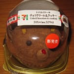 トナカイケーキ