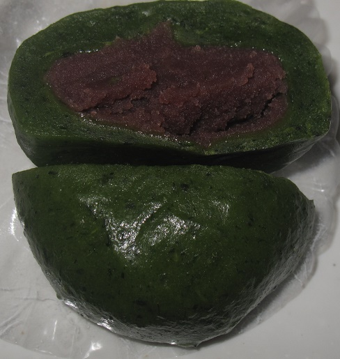 北海道産小豆使用草もち3