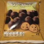 チョコ鈴カステラ