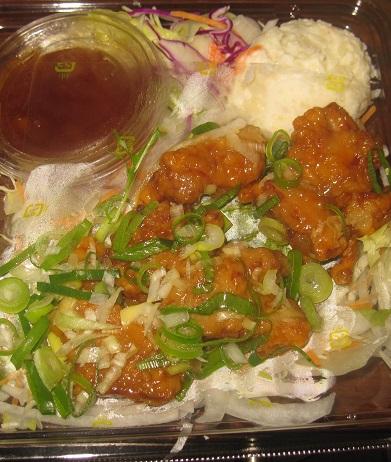 たっぷりねぎの甘辛鶏唐揚げサラダ