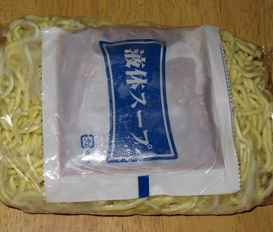 みそラーメン(冷凍)
