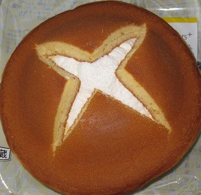 切れてるパンケーキ(カスタード&ホイップ)