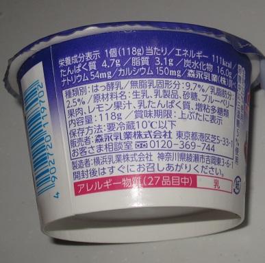 じっくり煮込んだ果実と生乳のヨーグルト