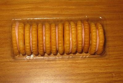 ブルボンminiプチ いちごクリームクラッカー