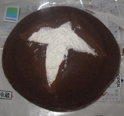 切れてるパンケーキ~チョコ&ホイップ~