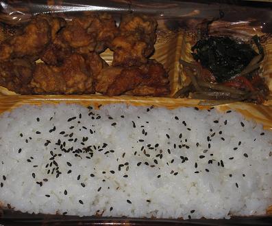 若鶏の唐揚弁当(マヨネーズ付き)