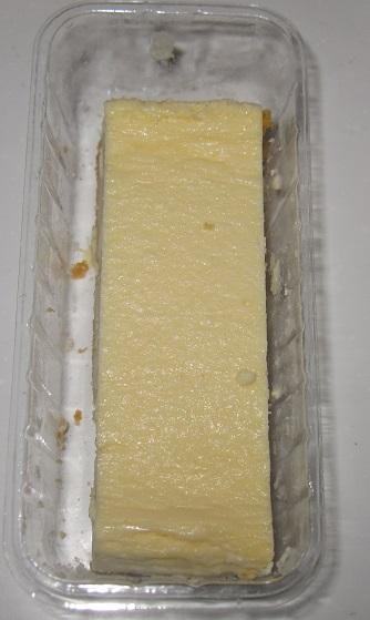 RIZAP結果にコミットする 濃厚コミットチーズケーキ