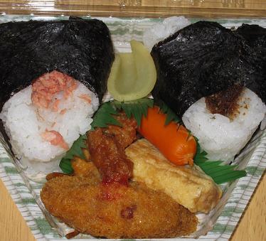 おむすびセット(おかかと鮭)