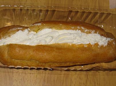 こだわりカスタード&ホイップクリームのエクレア