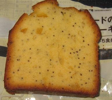 レモンとポピーシードのパウンドケーキ