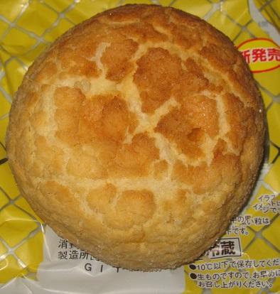 塩バターメロンパンみたいなシュークリーム