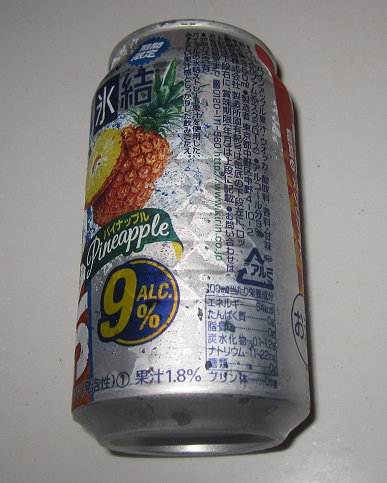 氷結ストロングゼロ(パイナップル)
