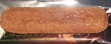 花畑牧場北海道ミルクチョコしみこみクランチ