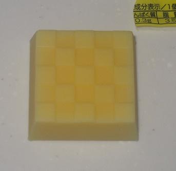 チロルチョコ(ウルトラレモン)