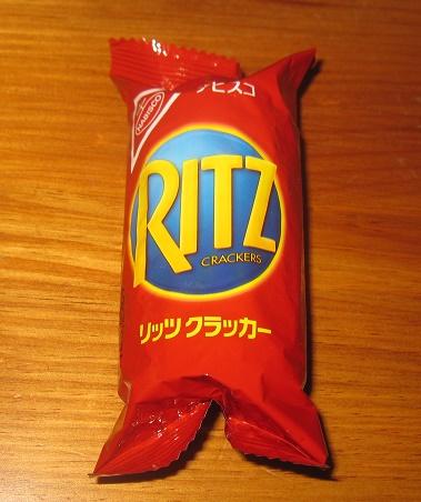 リッツ(RITZ)