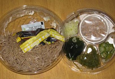 緑の具財の冷し納豆蕎麦