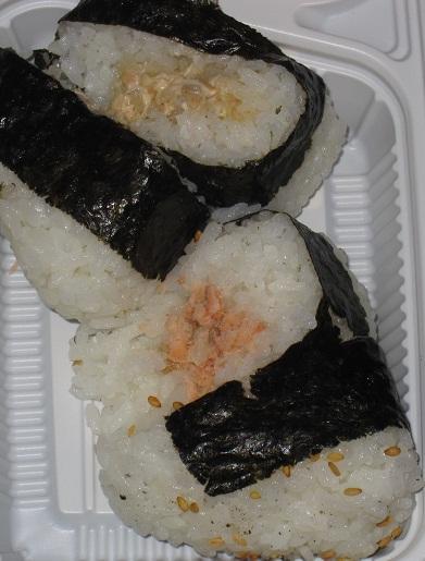 若鶏の唐揚とオニギリセット(ごま鮭・ツナマヨ)