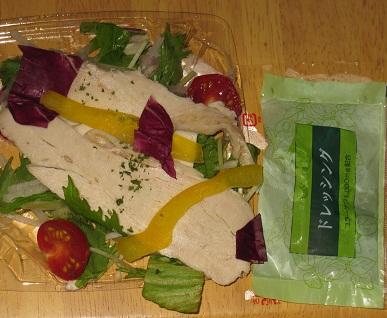 蒸し鶏のパスタサラダ