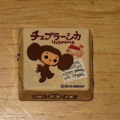 チロルチョコ(カフェモ・カ)
