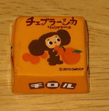 チロルチョコ(オレンジゼリー)