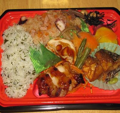 味飯弁当(たこ飯&わかめ御飯)