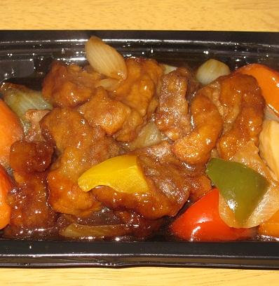 彩り野菜と黒酢の酢豚