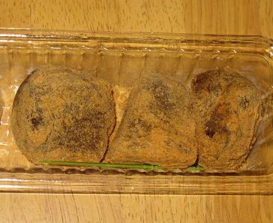 極みあずきの餡入りわらび餅