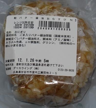 ワッフル(チョコレート&オレンジソース)